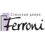 Входные двери Ferroni (ФЕРРОНИ)
