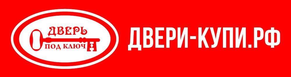 ДВЕРИ-КУПИ.РФ- Интернет магазин дверей в Дзержинске
